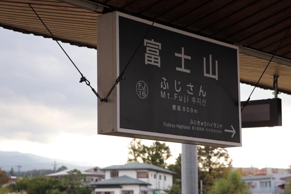 Mount Fuji, Kawaguchiko, Japan, Asia