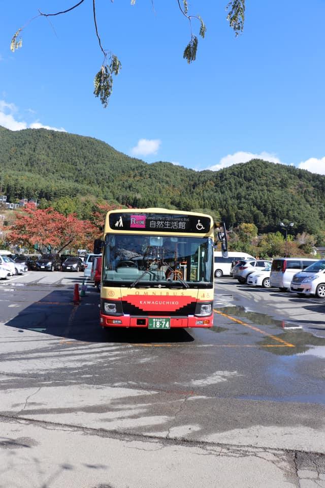 Kawaguchiko, Japan, Asia