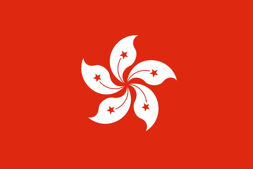 hong kong, flag, national flag, Asia, Destinations