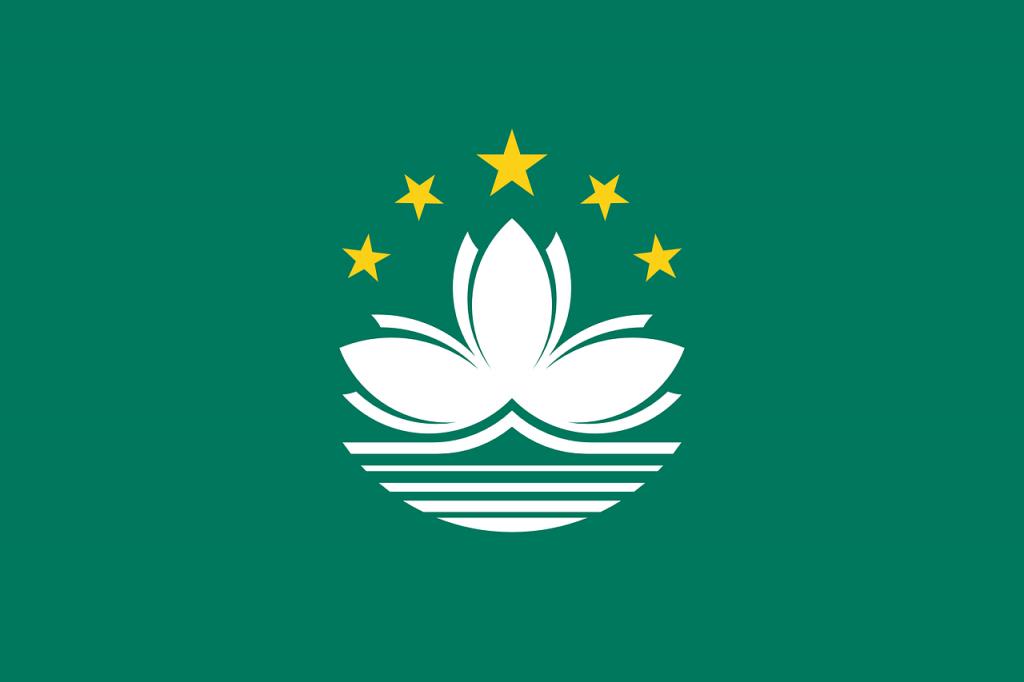 macau, flag, national flag, Asia, Destinations